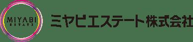 ミヤビエステート株式会社